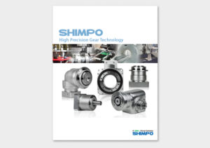 High Precision Gear Technology Catalog
